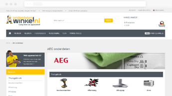 Onderdelenwinkel_Products_Screen