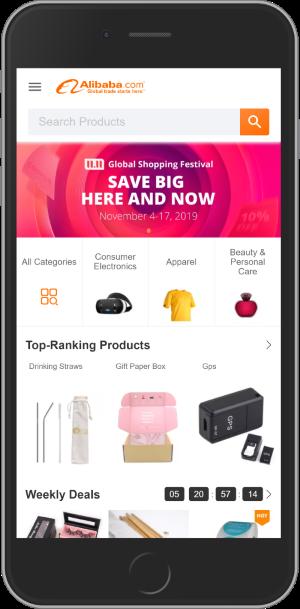Alibaba PWA