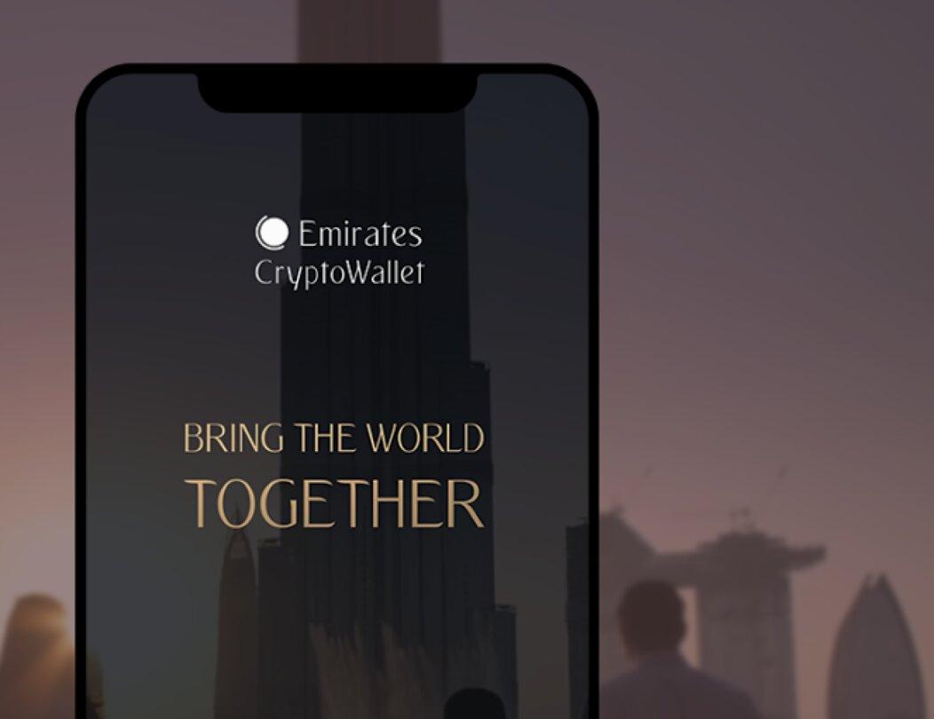 blog emirates
