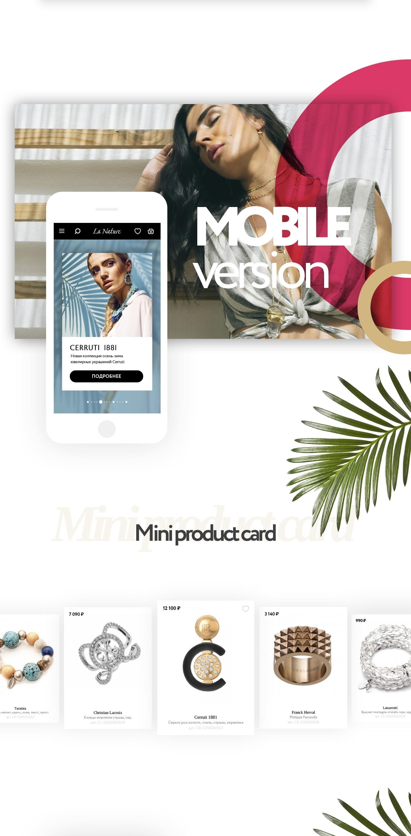 La Nature eCommerce as Progressive Web App - screens
